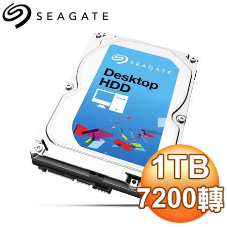 Seagate 希捷 1TB 3.5吋 7200轉 64M快取 SATA3硬碟 (ST1000DM003)三年保固