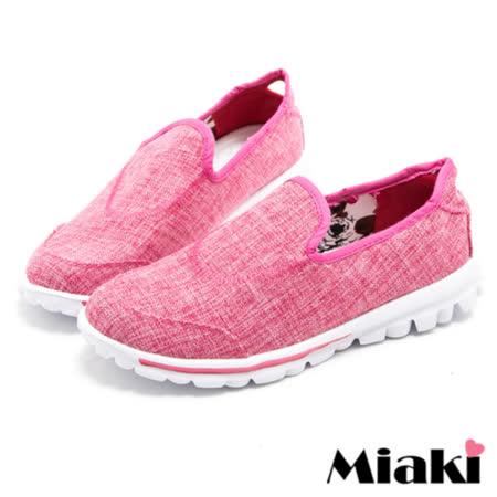 【Miaki】懶人鞋舒適耐穿平底帆布包鞋 (紅色)