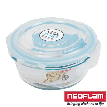 韓國Neoflam-玻璃保鮮盒-圓形0.4L