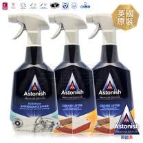 【Astonish英國潔】掃除達人廚房浴廁3入組(多用途除油x2+浴廁清潔x1)