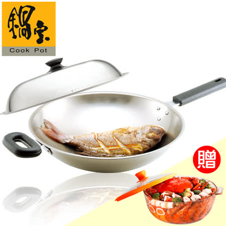 《鍋寶》奈米不銹鋼炒鍋送超耐熱三用鍋EO-SGD136OG42C