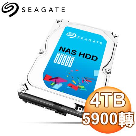 Seagate 希捷 4TB 3.5吋 5900轉 64M快取 SATA3 NAS專用硬碟(ST4000VN000)