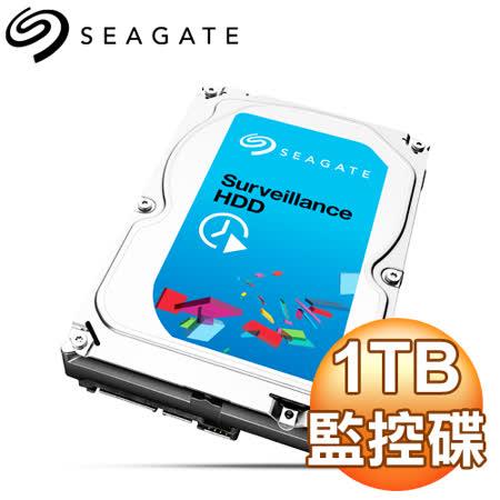 Seagate 希捷 1TB 3.5吋 7200轉 64M快取 SATA3影音監控硬碟(ST1000VX000)