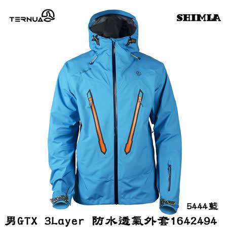TERNUA 男GTX 3Layer 防水透氣外套1642494 SHIMLA/城市綠洲