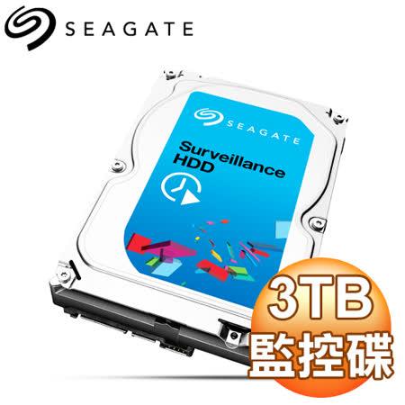Seagate 希捷 3TB 3.5吋 7200轉 64M快取 SATA3影音監控硬碟(ST3000VX000)