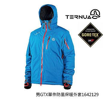 TERNUA 男GTX單件防風保暖外套1642129【GoreTex】/城市綠洲
