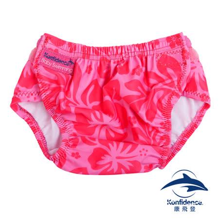 Konfidence 康飛登 AquaNappy嬰兒游泳尿布褲 - 粉紅花瓣