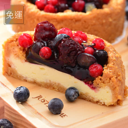 限時免運❤艾波索-莓果樂園乳酪4吋❤使用日本北海道乳酪×紐西蘭頂級乳酪完美比例融合的無限乳酪為基底,中間鋪上主廚嚴選比利時藍莓醬,上層再灑上滿滿的綜合莓果