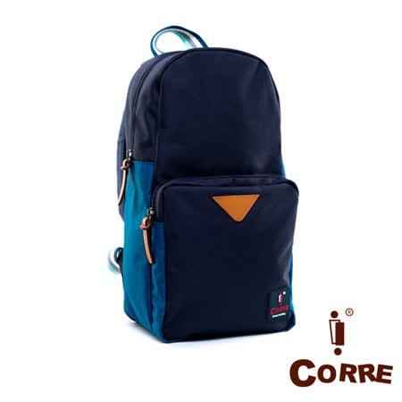 CORRE - 自我風格輕巧款MIT尼龍後背包-爵士藍