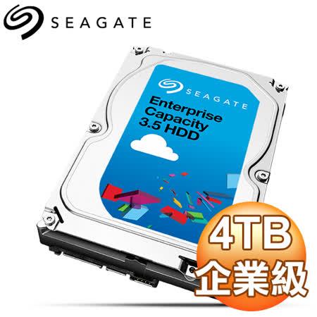 Seagate 希捷 4TB 3.5吋 7200轉 128M快取 SATA3企業級硬碟(ST4000NM0053)