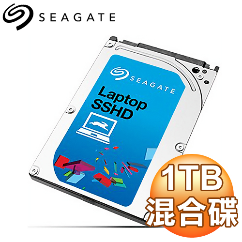 Seagate 希捷 1TB 2.5吋 5400轉 64M快取 SATA3固態混合碟^(S