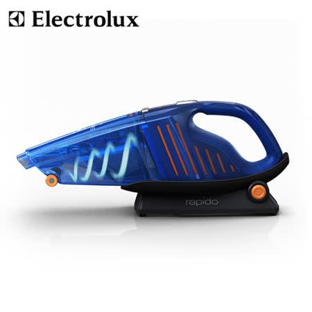 【伊萊克斯 Electrolux】乾濕兩用手持吸塵器 (ZB5104WD)