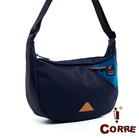 CORRE - 自我風格半月式MIT尼龍側背包-爵士藍