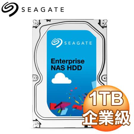 Seagate 希捷 1TB 3.5吋 7200轉 128M快取 SATA3企業級硬碟(ST1000NM0053)
