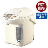 象印3L電動熱水瓶CD-LGF30