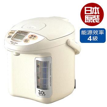 象印3L電動熱水瓶CD-LGF30~D
