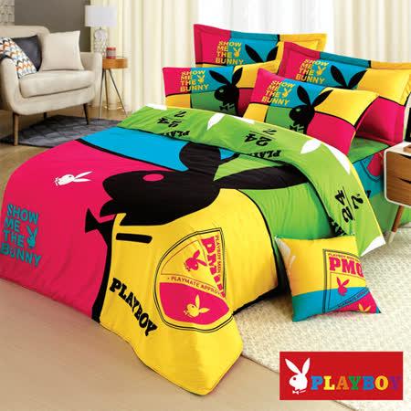 【PLAYBOY】彩色時尚 加大八件式兩用被床罩組