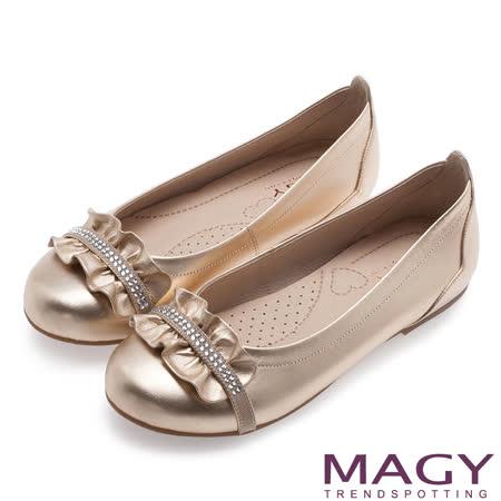 MAGY 清新甜美女孩 鞋面皮革抓皺鑽飾點綴平底鞋-金色