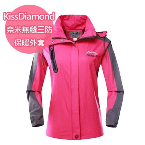 【KissDiamond】奈米無縫防水防風保暖外套-女款(騎車/登山/戶外活動/防水/防風/保暖)