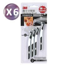3M 護牙牙間刷L型M(1.2mm)4入*6