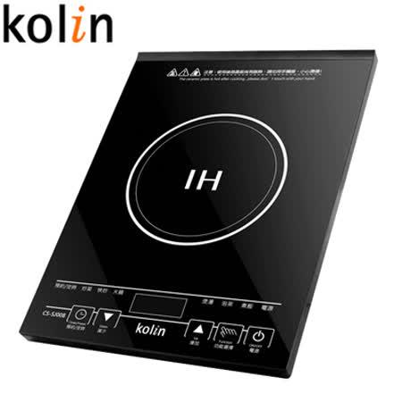 【KOLIN歌林】微電腦觸控電磁爐 CS-SJ008