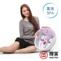 輝葉  暖足保健泡腳機(紫色)