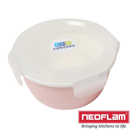 韓國Neoflam-陶瓷圓形保鮮盒(粉紅色)600ml
