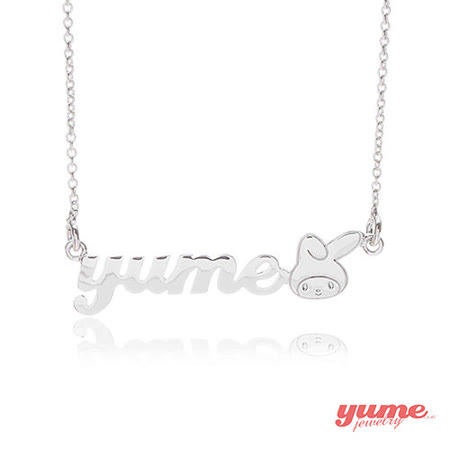 【YUME】YumexMyMelody聯名超迷你名字項鍊-經典款