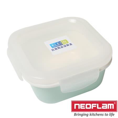 韓國Neoflam-陶瓷正方型保鮮盒(翠綠色)300ml