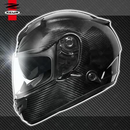 【瑞獅 ZS-1200E Carbon碳纖原色 全罩】內藏墨片|超輕量1225g|航太複合材料