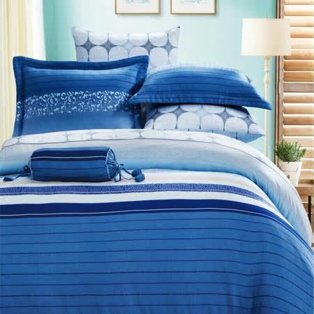 美夢元素 頂級TENCEL天絲-雙人加大六件式兩用被床罩組 藍色迷情