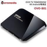 OVO TV TOMORROW 4K Android電視盒(OVO-B01)