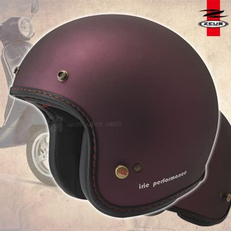 【瑞獅 ZEUS 385B】熱銷日本式樣│高質感復古帽│內襯全可拆洗│2015款式 │VESPA│手工縫線