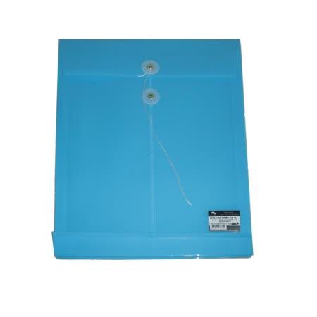 【檔案家】馬卡龍直式繞繩立體公文袋-炫藍 OM-FA4HB33