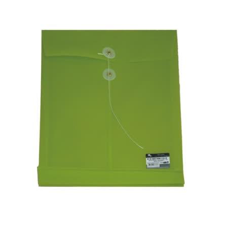【檔案家】馬卡龍直式繞繩立體公文袋-炫綠 OM-FA4HB34