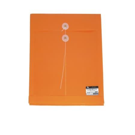 【檔案家】馬卡龍直式繞繩立體公文袋-炫桔 OM-FA4HB35