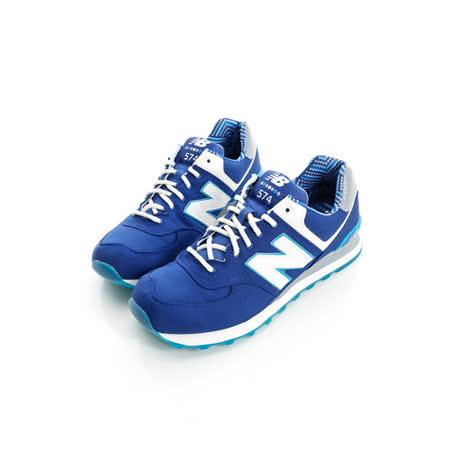 New Balance (男)經典復古鞋-藍-ML574SBF