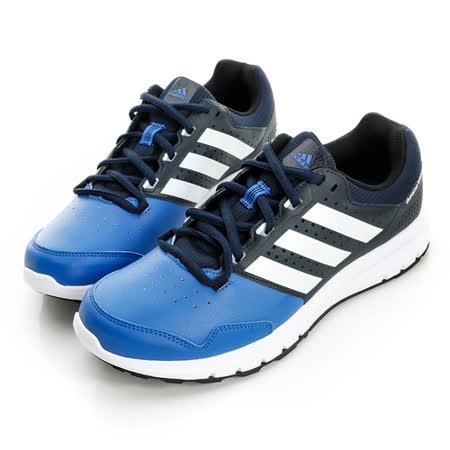 adidas (男)經典復古鞋-藍-AF6025