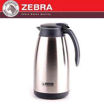 斑馬 ZEBRA 304不鏽鋼咖啡真空保溫壺 2L