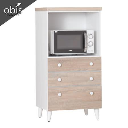 【obis】小北歐2尺三抽收納櫃