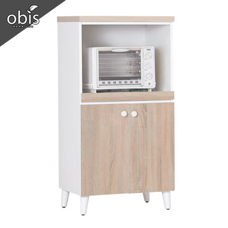 【obis】小北歐2尺雙門收納櫃