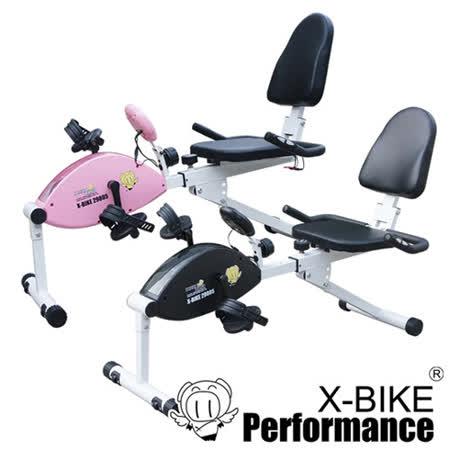 Performance 台灣精品 X-BIKE 29805 瘦腹機 坐臥式磁控健身車