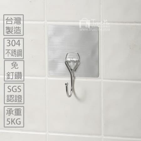 台灣製【304不鏽鋼-大單鉤】廚房衛浴無痕掛鉤收納架