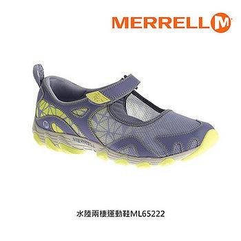 MERRELL 女 水陸兩棲運動鞋ML65222