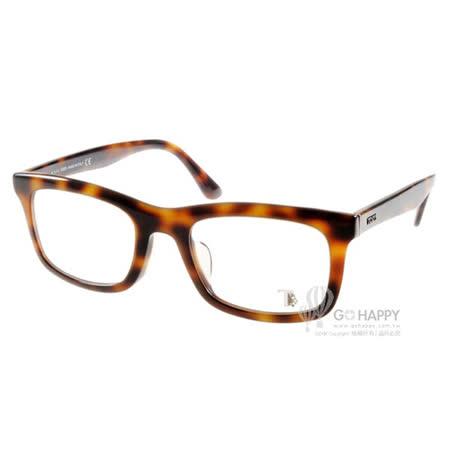 TOD'S眼鏡 簡約潮流款(琥珀) #TOD4118 052