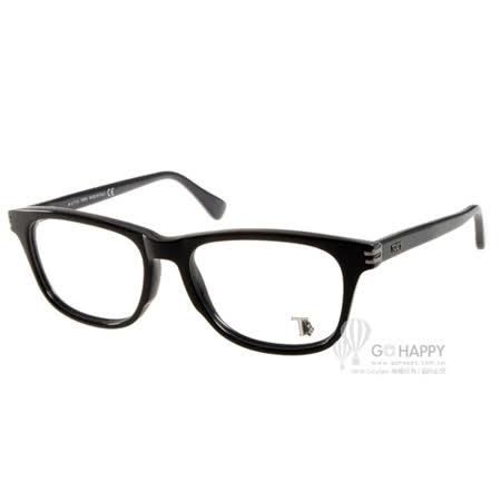 TOD'S眼鏡 簡約沉穩款(黑) #TOD5104 001