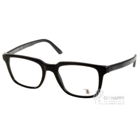 TOD'S眼鏡 時髦經典款(黑) #TOD5106 001