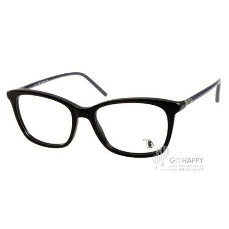 TOD'S眼鏡 經典潮流款(黑-藍) #TOD5110 001