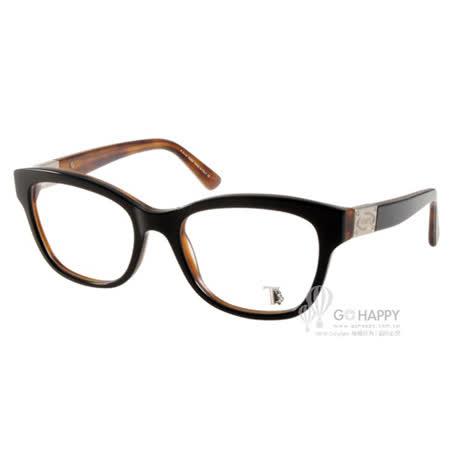 TOD'S眼鏡 復古風味款(黑-棕) #TOD5120 005