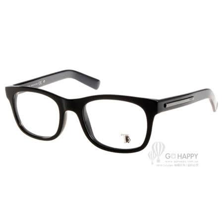 TOD'S眼鏡 簡約沉穩款(黑) #TOD5125 001